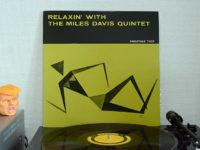 マイルス・デイビスによるマラソンセッション4部作の最高傑作リラクシンはジャズの楽しさが伝わってくる名盤