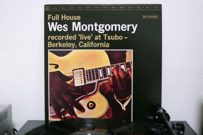 ウェス・モンゴメリーのフルハウス