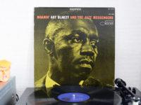 ぼくをジャズの世界に招き入れてくれたアート・ブレイキー&ザ・ジャズ・メッセンジャーズの名盤モーニン