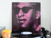 アングラな匂いが漂うソニー・ロリンズ「ヴィレッジ・ヴァンガードの夜」は、超個性派ジャズメンたちによるジャズライブ盤の傑作だ!
