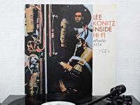 リー・コニッツのインサイド・ハイファイはジャズの良質な部分だけを丁寧に抽出した、まるで極上のドリップコーヒーのような味わい