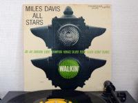 村上春樹さんが一番かっこいいジャズ・アルバムと評したマイルス・デイビスのウォーキンでジャズの真髄をつかむ