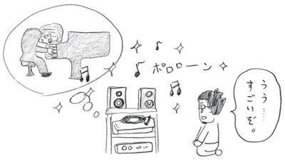アナログレコードでジャズを聴こう