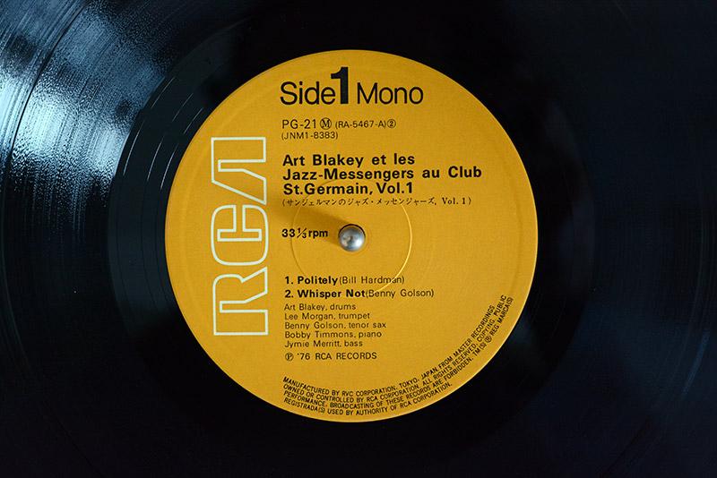 Jazz-Messengers au Club St.Germain,Vol.1 PG-21(M) RA-5467